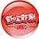 虾吃虾涮品牌logo
