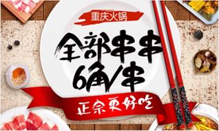 菜麻串串香朋友圈广告成功案例