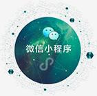 微信小程序广告logo